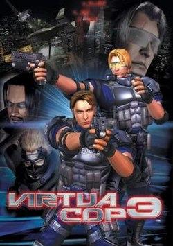 Virtua Cop 3 - Wikipedia