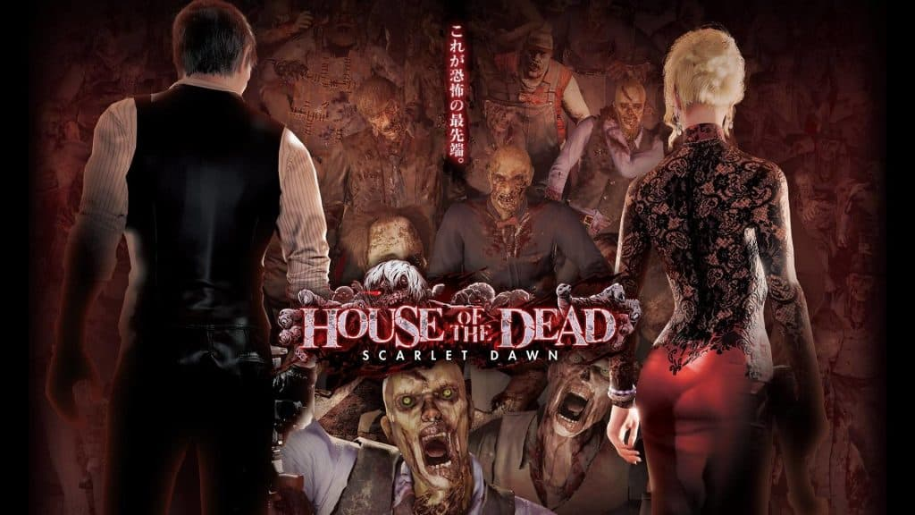 The House of the Dead Scarlet Dawn